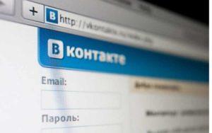 Причины, почему не грузит Вконтакте