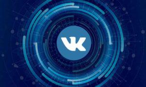 Что поможет быстро и без больших затрат набрать подписчиков ВКонтакте