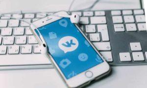 Три способа быстро и легко найти человека в ВКонтакте по номеру телефона