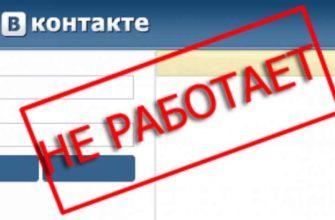 ВКонтакте разрешил пользователям массовые звонки