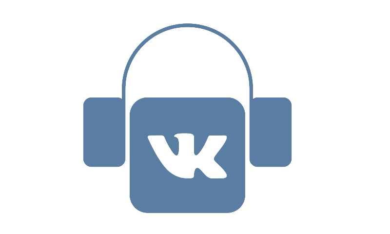 Как можно скачивать музыку и видео из ВКонтакте бесплатно – 13 способов
