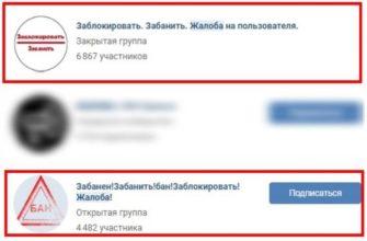 Выберите пункт «Пожаловаться на страницу»;